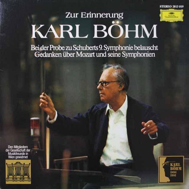 ベームのシューベルト/交響曲第9(7)番(リハーサル)ほか オーストリアDGG  2638 LP レコード