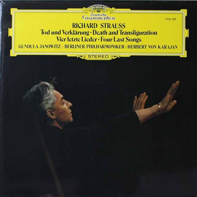 カラヤンのR.シュトラウス/「死と変容」ほか  オーストリアDGG  2638 LP レコード