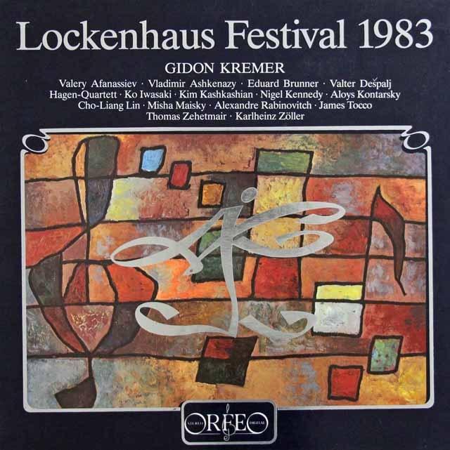 クレーメルの「ロッケンハウス音楽祭1983」 独ORFEO 3281 LP レコード