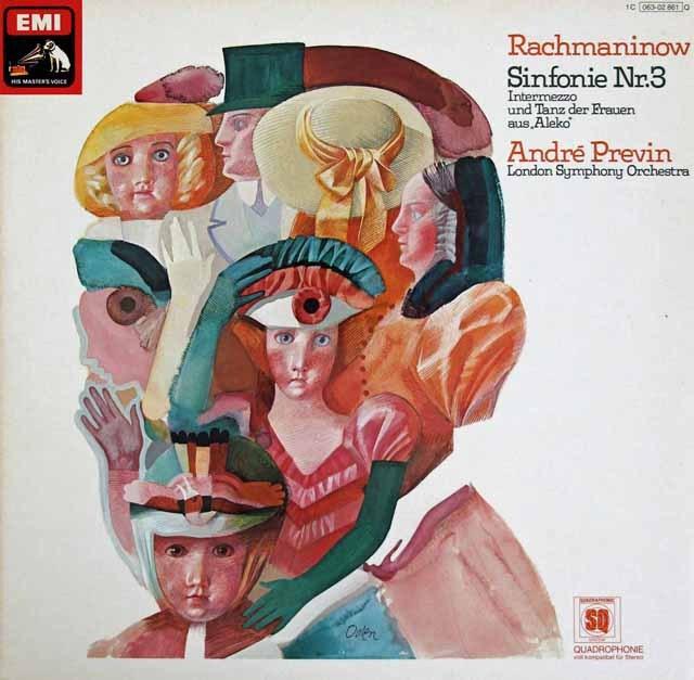 プレヴィンのラフマニノフ/交響曲第3番ほか 独EMI 3294 LP レコード