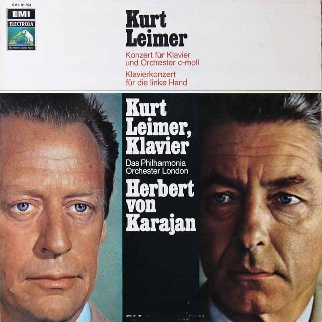 ライマー&カラヤンのライマー/ピアノ協奏曲集 独EMI 3292 LP レコード