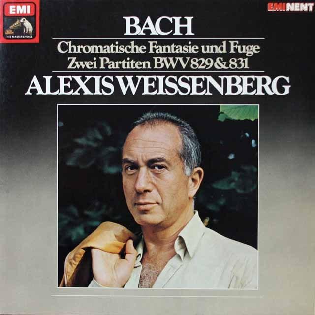 ワイセンベルクのバッハ/パルティータほか  独EMI  2641 LP レコード
