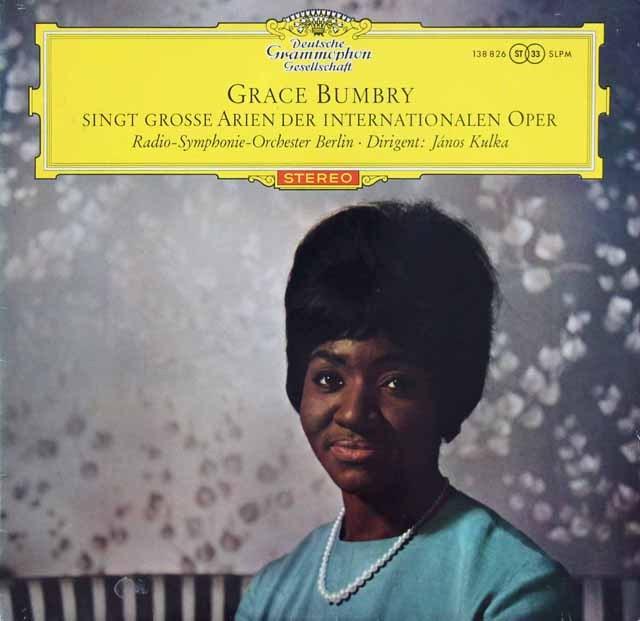 【赤ステレオ/独最初期盤】 バンブリーのオペラアリア集 独DGG 3283 LP レコード