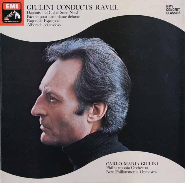 ジュリーニのラヴェル作品集 英EMI 3283 LP レコード