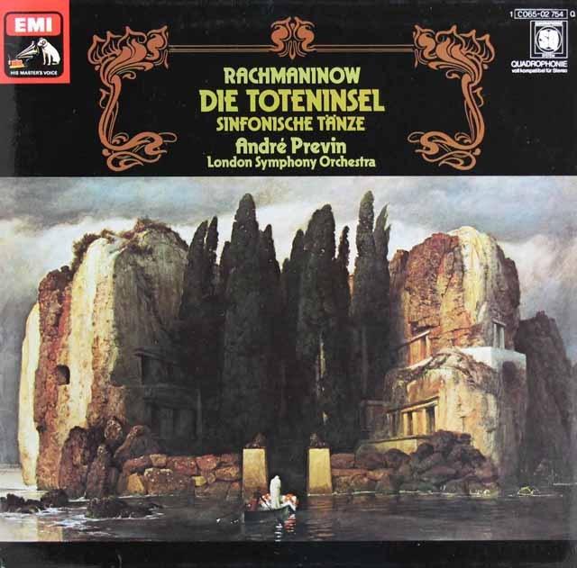プレヴィンのラフマニノフ/交響詩「死の島」&交響的舞曲 独EMI 3283 LP レコード