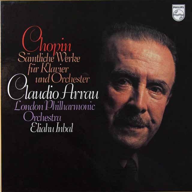 アラウ&インバルのショパン/ピアノと管弦楽のための作品集 蘭PHILIPS 3292 LP レコード