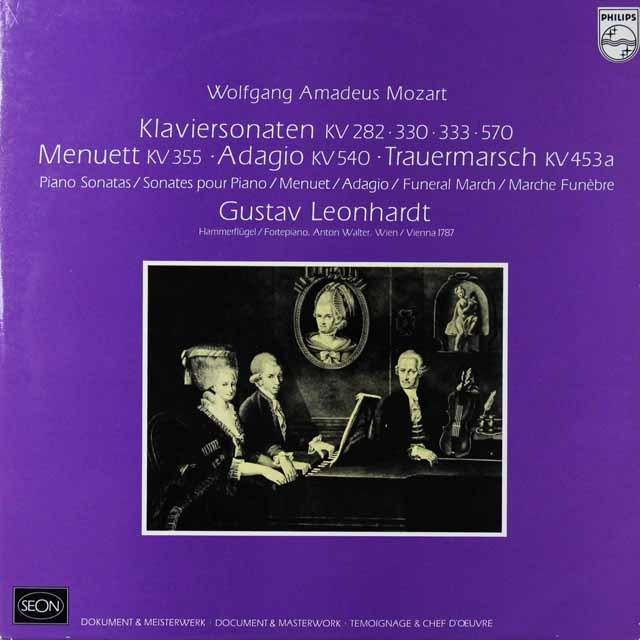 レオンハルトのモーツァルト/ピアノソナタ集ほか 蘭PHILIPS(SEON)  2708 LP レコード