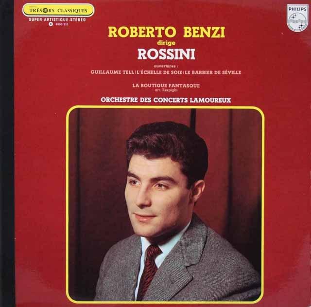 ベンツィのロッシーニ/序曲集ほか 仏PHILIPS  3283 LP レコード