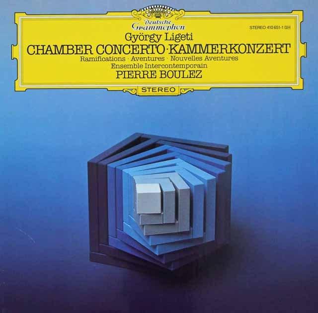 ブーレーズのリゲティ/13人の器楽奏者のための室内協奏曲ほか 独DGG 3294 LP レコード
