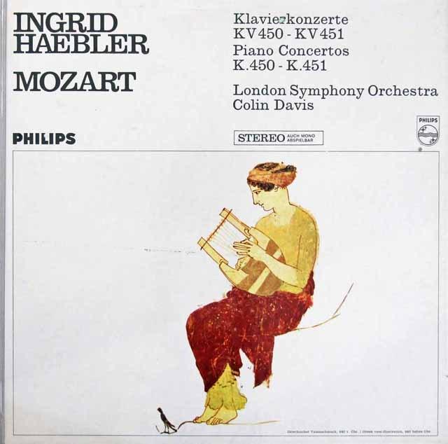 ヘブラーのモーツァルト/ピアノ協奏曲第15&16番 蘭PHILIPS 3283 LP レコード