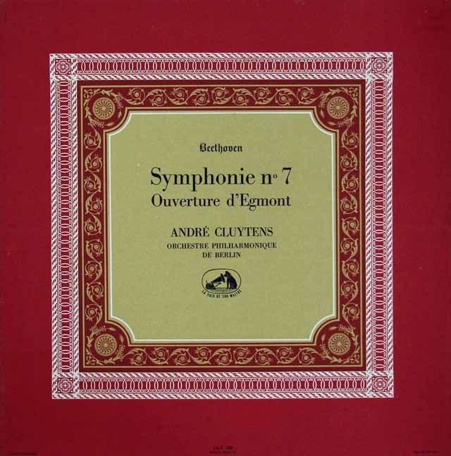 クリュイタンスのベートーヴェン/交響曲第7番&「エグモント」序曲 仏EMI(VSM) 3294 LP レコード