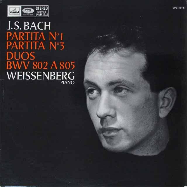ワイセンベルクのバッハ/パルティータ第1&3番ほか  仏EMI(VSM)  2642 LP レコード