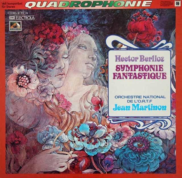 マルティノンのベルリオーズ/幻想交響曲  独EMI  3294 LP レコード