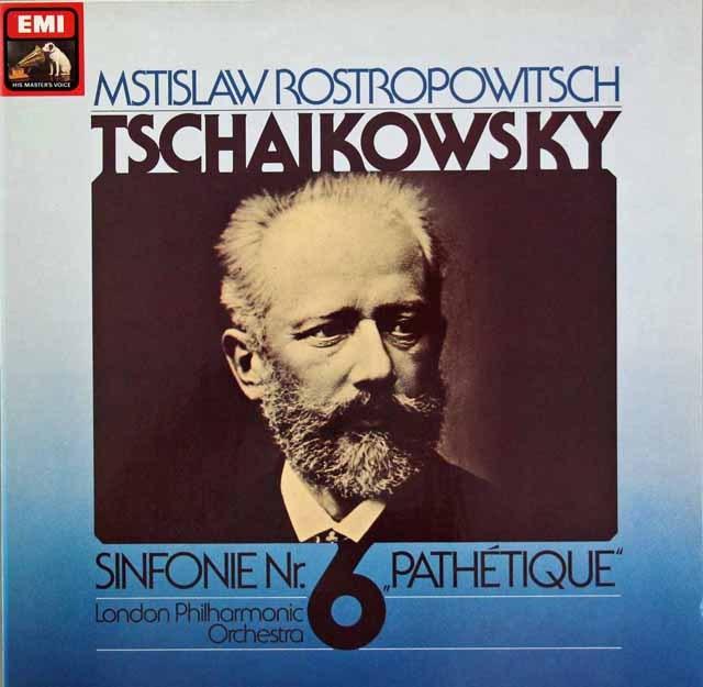 ロストロポーヴィチのチャイコフスキー/交響曲第6番「悲愴」 独EMI 3294 LP レコード