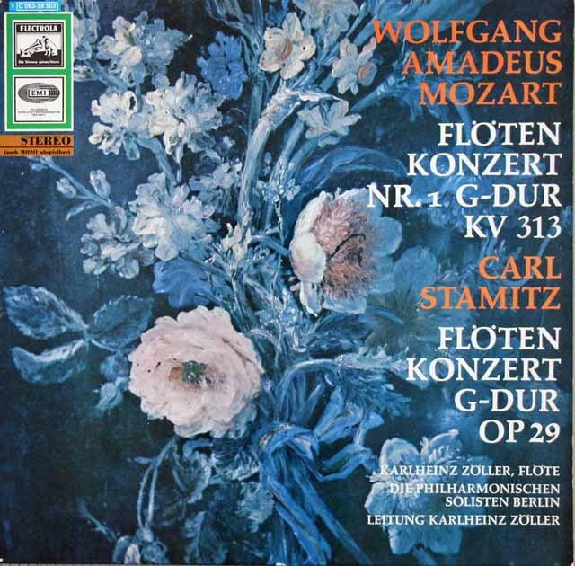 ツェラーのモーツァルト/フルート協奏曲第1番ほか 独EMI 3294 LP レコード