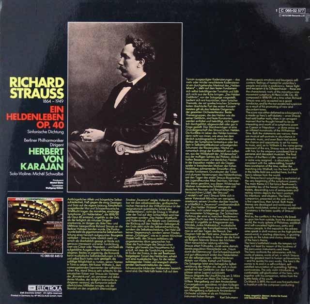 LP レコード カラヤンのR.シュトラウス/英雄の生涯 独EMI 2844