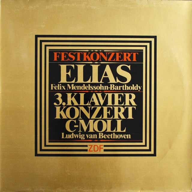 ガラ・コンサート ベルティーニのメンデルスゾーン/「エリヤ」ほか 独ZDF    2525 LP レコード