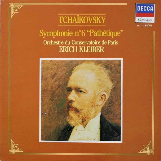 エーリヒ・クライバーのチャイコフスキー/交響曲第6番「悲愴」  仏DECCA  2642 LP レコード
