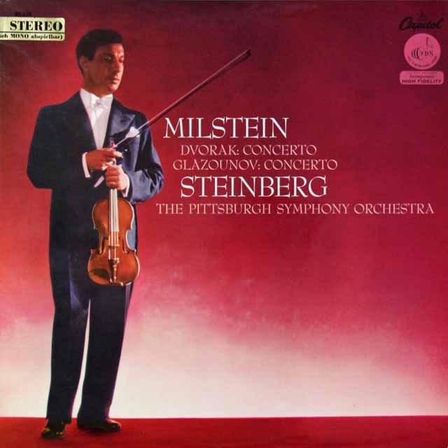 ミルシュタインのドヴォルザーク&グラズノフ/ヴァイオリン協奏曲 独Capitol 3223 LP レコード