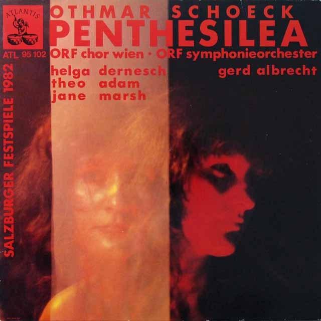 アルブレヒトのシェック/「ペンテジレーア」 独ATLANTIS 3223 LP レコード