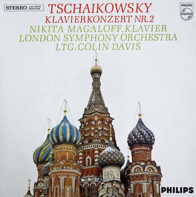 マガロフ&デイヴィスのチャイコフスキー/ピアノ協奏曲第2番 蘭PHILIPS 3294 LP レコード