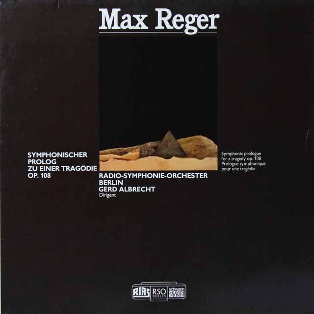 アルブレヒトのレーガー/ある悲劇への交響的序章 独schwann 3223 LP レコード