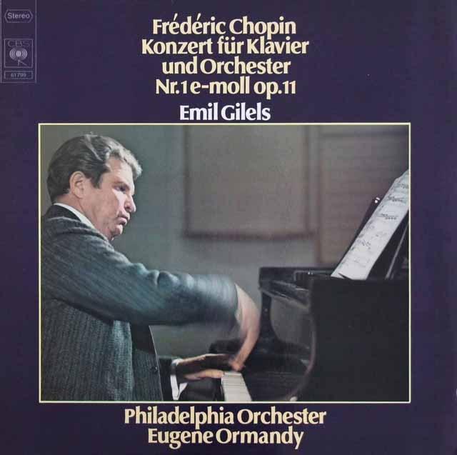 ギレリス&オーマンディのショパン/ピアノ協奏曲第1番 独CBS 3294 LP レコード