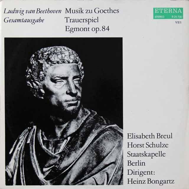 【テストプレス】 ボンガルツのベートーヴェン/「エグモント」全曲 独ETERNA 3223 LP レコード