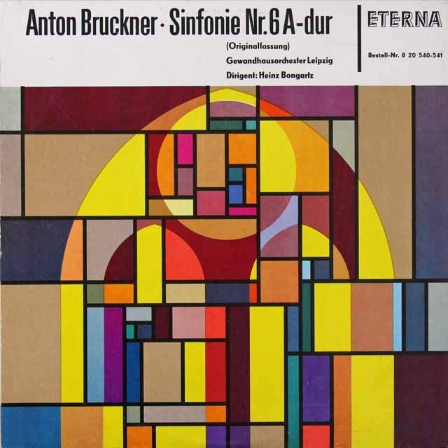 【テストプレス】 ボンガルツのブルックナー/交響曲第6番 独ETERNA 3223 LP レコード