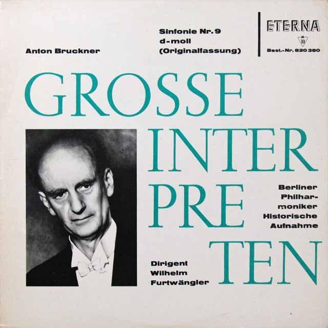 【テストプレス】 フルトヴェングラーのブルックナー/交響曲第9番 独ETERNA 3223 LP レコード