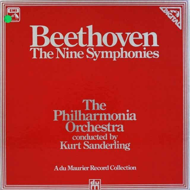 ザンデルリンクのベートーヴェン/交響曲全集 独EMI 3231 LP レコード