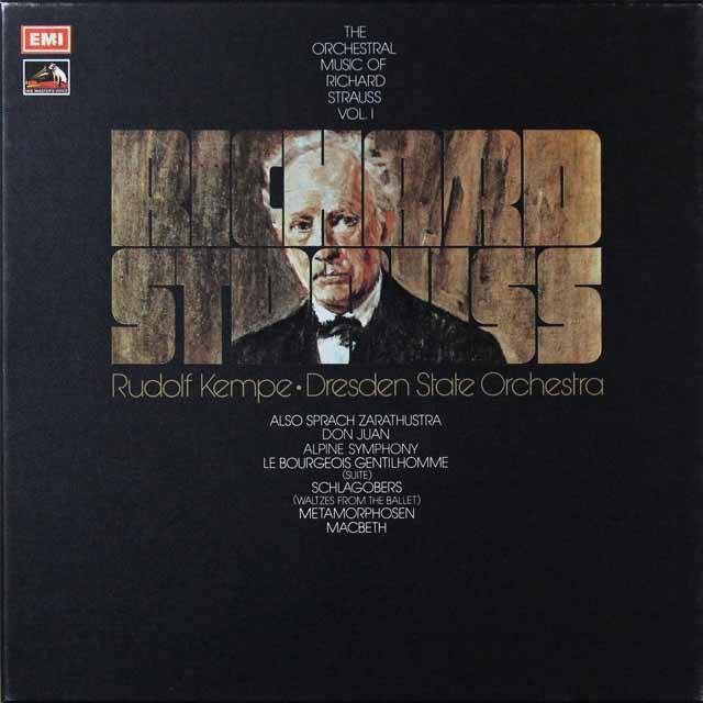 ケンペのR.シュトラウス/管弦楽曲集vol.1 英EMI 3223 LP レコード