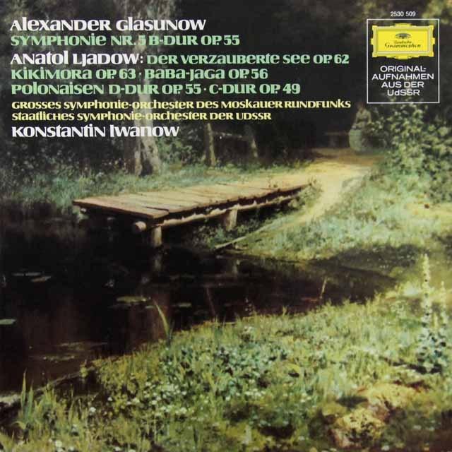 イワノフのグラズノフ/交響曲第5番ほか 独DGG 3291 LP レコード