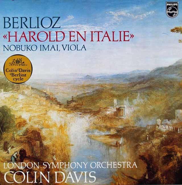 デイヴィス&今井のベルリオーズ/「イタリアのハロルド」 蘭PHILIPS 3029 LP レコード