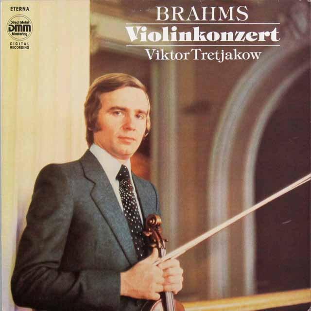 トレチャコフのブラームス/ヴァイオリン協奏曲 独ETERNA 3291 LP レコード