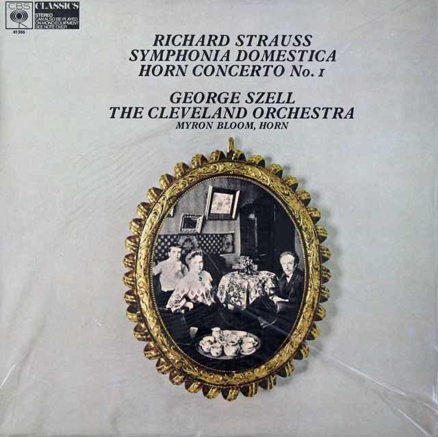 【未開封】 セルのR.シュトラウス/家庭交響曲&ホルン協奏曲第1番 英CBS 3029 LP レコード