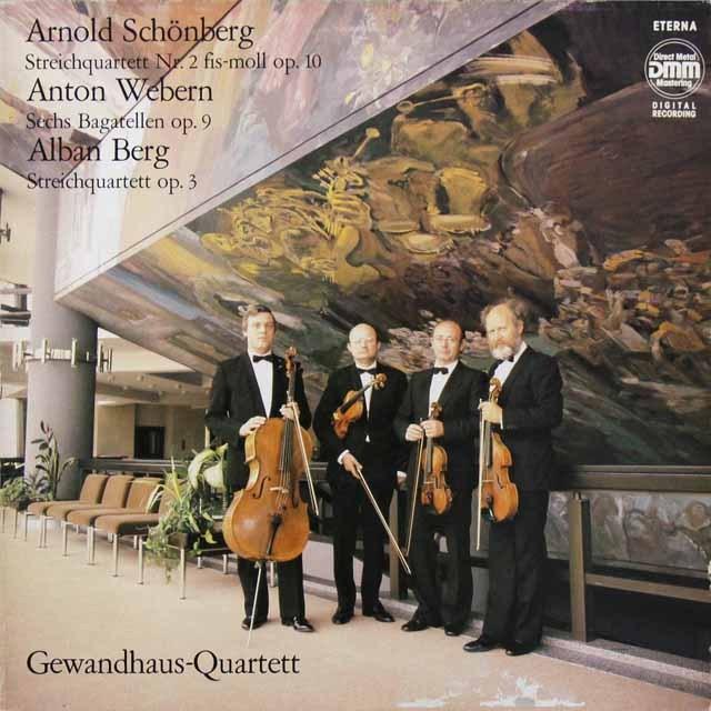 ゲヴァントハウス四重奏団のシェーンベルク/弦楽四重奏曲第2番ほか 独ETERNA   2715 LP レコード