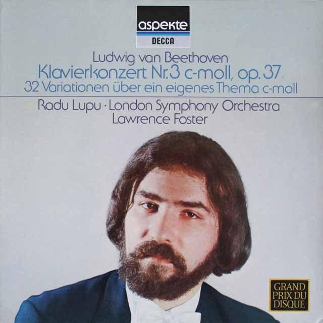 ルプーのベートーヴェン/ピアノ協奏曲第3番 独DECCA (aspekte) 3231 LP レコード