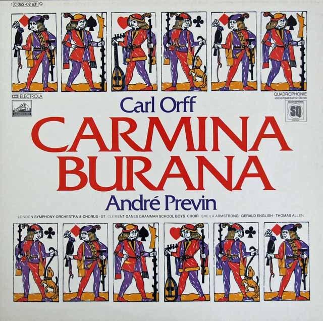 プレヴィンのオルフ/「カルミナ・ブラーナ」 独EMI 3294 LP レコード