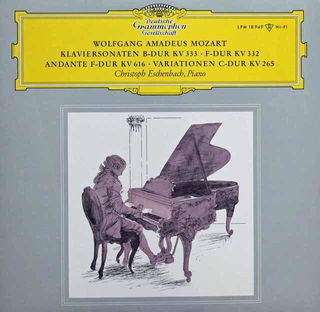 【モノラル】 エッシェンバッハのモーツァルト/ピアノソナタ第12&13番ほか  独DGG 2995 LP レコード
