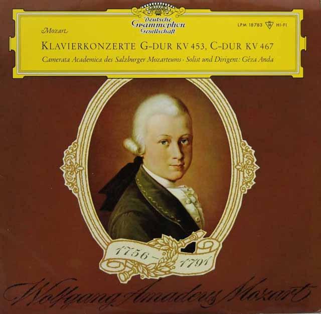 【モノラル】 アンダのモーツァルト/ピアノ協奏曲第17&21番  独DGG 2995 LP レコード