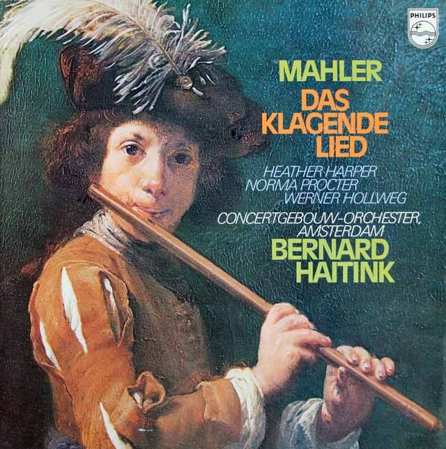 ハイティンクのマーラー/「嘆きの歌」  蘭PHILIPS 3294 LP レコード