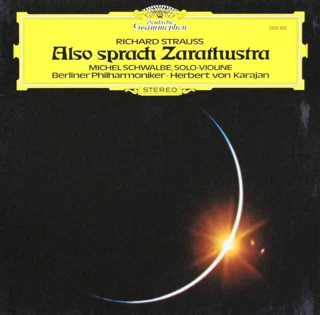 カラヤンのR.シュトラウス/「ツァラトゥストラはかく語りき」 独DGG 3294 LP レコード