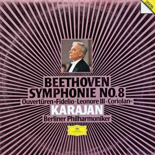 カラヤンのベートーヴェン/交響曲第8番ほか 独DGG 3294 LP レコード