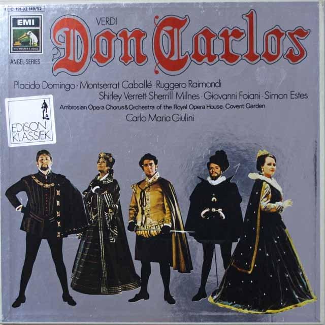 ジュリーニ&ドミンゴほかのヴェルディ/「ドン・カルロ」 独EMI 2640 LP レコード