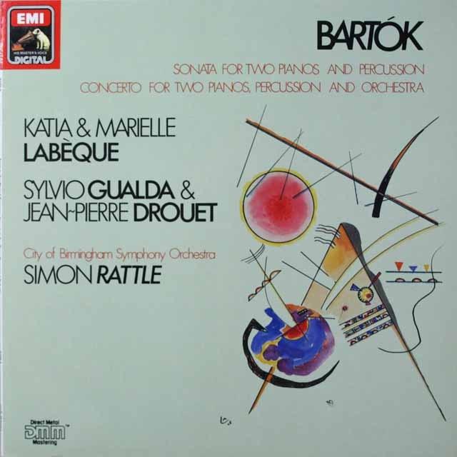 ラベック姉妹&ラトルのバルトーク/2台のピアノと打楽器と管弦楽のための協奏曲 独EMI 2640 LP レコード