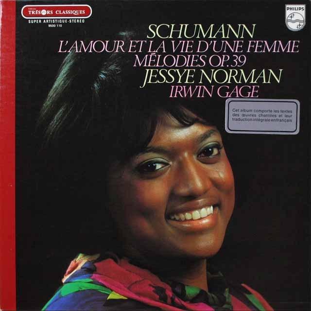 ノーマンのシューマン/歌曲集「女の愛と生涯」ほか 仏PHILIPS 2640 LP レコード