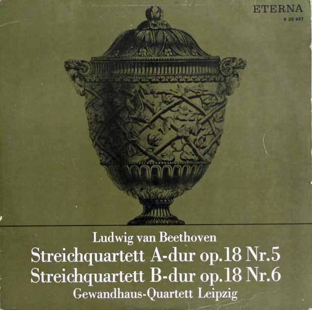 【モノラル】 ゲヴァントハウス四重奏団のベートーヴェン/弦楽四重奏曲第5&6番 独ETERNA 2995 LP レコード