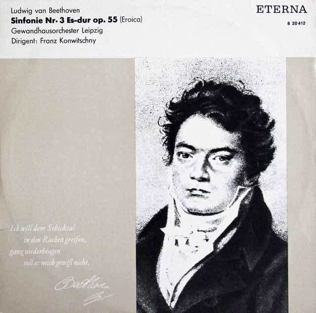 【モノラル】 コンヴィチュニーのベートーヴェン/交響曲第3番「英雄」 独ETERNA 2995 LP レコード