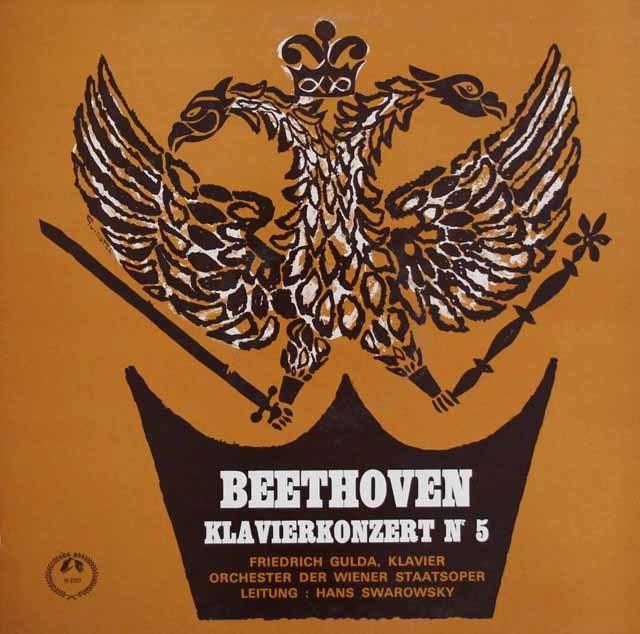 【モノラル】 グルダ&スワロフスキーのベートーヴェン/ピアノ協奏曲第5番「皇帝」 独Concert Hall 2995 LP レコード